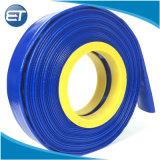 2-дюймовый шланг Layflat из ПВХ / ПВХ лежит плоско шланг