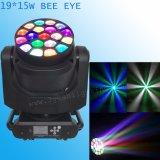 최신 Artnet DMX 19*12W 광속 세척 이동하는 맨 위 꿀벌 눈 단계 빛