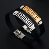 Hohle doppelte Farbe das Mauer-Muster-Silikon-Armband