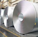 よい表面品質の販売のための1100/8011のシリーズ製造所の終了するアルミニウムコイルかアルミニウムシート