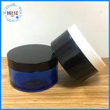 Kosmetische leere freie Glas-Plastikkosmetik, die für Haut-Sorgfalt verpackt