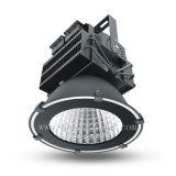 세륨과 RoHS를 가진 고성능 200W LED 높은 만 빛
