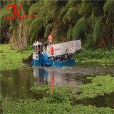 販売のための水生/海藻/Weedの収穫機Keda