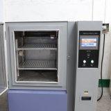 実験装置150Lのハイ・ロー温度のテスト区域か機械