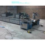 TM UV10m 얼음 효력 UV 잉크, UV 접착제, UV 시험을%s UV 건조용 기계