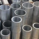 Алюминиевые трубы квадратного сечения 6061 6063-T5-T6