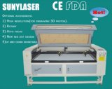 Двойные головки Взаимн-Двигая автомат для резки лазера для кожаный ткани