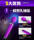 De hete Verkopende Volwassen Vibrator van Massager van het Toverstokje van het Speelgoed AV van het Geslacht voor Vrouwen