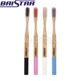 2018 Venda Quente Eco-Friendly escova de dentes de bambu natural para adultos