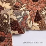 Новые ткани синеля для домашней ткани тканья