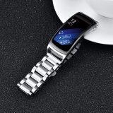 Samsungギヤのための最上質のステンレス鋼リンク時計バンドは2つに合った