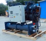 Емкость 200 Tr охлаждая охладитель винта 200 тонн охлаженный водой