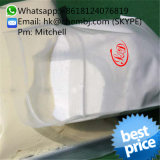 Antidysrhythmicの薬剤のLEpinephrine HClのアドレナリンの塩酸塩329-63-5
