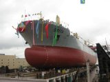 중국 콘테이너를 위한 큰 수용량 배