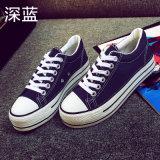 Alibaba site-Frauen-Gummisohlen billig keine Spitze-Schwarz-Segeltuch-Schuhe
