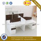 E1オフィス用家具の木ワークステーション120度のオフィスの区分(HX-6M173)