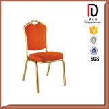 安い高品質の鋼鉄アルミニウム金属の現代椅子のブロムA079