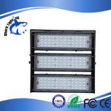 Modular de alta potencia 150W de luz LED de túnel fabricante de proyectores de luz