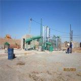 製造業者のディーゼル油の浄化の油純化器