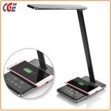 Телефон Qi быстрое зарядное устройство беспроводной связи с маркировкой CE RoHS LED настольная лампа LED настольные лампы