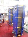 集中された硫酸塩の塩水のための自由な流れの熱交換器