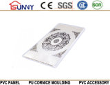 装飾のためのPVC天井PVC壁パネルPVC印刷のパネル
