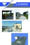 Unbemannte LKW-Schuppe, unbemannte Wiegebrücke, Management-System wiegend