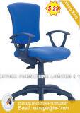현대 회전대 컴퓨터 직원 Worksation 교무실 의자 (HX-508)