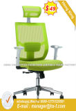 현대 행정실 가구 인간 환경 공학 직물 메시 사무실 의자 (HX-8N998A)