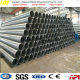 Труба API 5L стальная, нефть и газ сталь X42 X52 X60 трубопровода