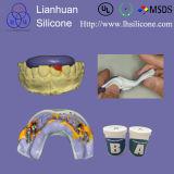 歯科印象の物質的な型のためのシリコーンのパテは作る