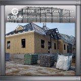 별장을%s 2개의 지면 이동할 수 있는 별장을 건축하는 조립식 강철 구조물