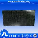 Bons sinais programáveis ao ar livre do diodo emissor de luz da dissipação de calor P10 RGB SMD