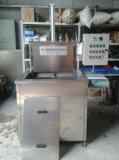 Milieu en Energie - Ultrasone Reinigingsmachine van het Blok van de Machine/van de Motor van de Trilling van de besparing de Ultrasone Schoonmakende
