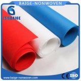 Спанбонд Spunbond ткань для одноразовых нетканого материала кровать в мастерской