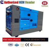 Generatore elettrico di potere diesel silenzioso del baldacchino dell'OEM 300kVA Cummins [20171017g']