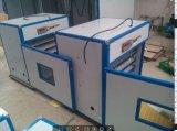 De automatische Machine van de Incubator van het Ei van de Kip voor 528 Eieren