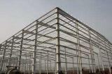 전 설계된 가벼운 강철 구조물 건축 공장