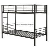 良質の金属の二段ベッド