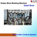 Machine de moulage par soufflage automatique pour bidons en plastique