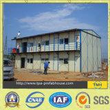 建設プロジェクトのための緑のプレハブの鋼鉄家