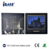 Брошюра представления LCD 10.1 дюймов автомобильная видео-
