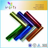 Цветная бумага из алюминиевой фольги, пакет сетку бумаги
