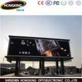 옥외 발광 다이오드 표시 (1R1G1B, 풀 컬러)를 광고하는 P12