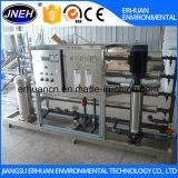 ROの水によって浄化される処置装置