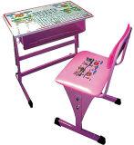 Mesa da mobília da sala de aula e cadeira fortes & duráveis (SF-51S)