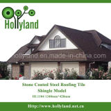金属の建築材料の石の上塗を施してある鋼鉄屋根瓦(鉄片タイプ)