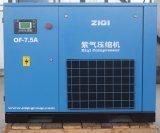 Медицинские безмасляные навигация воздушный компрессор машина изготовлена в Китае
