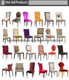 فولاذ/ألومنيوم يتعشّى كرسي تثبيت لأنّ مأدبة/فندق/مطعم/عرس/[هلّ]/حادث