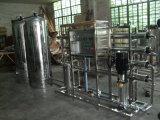 2000L / H de alta calidad más nueva RO Purificación de Agua para la Escuela
